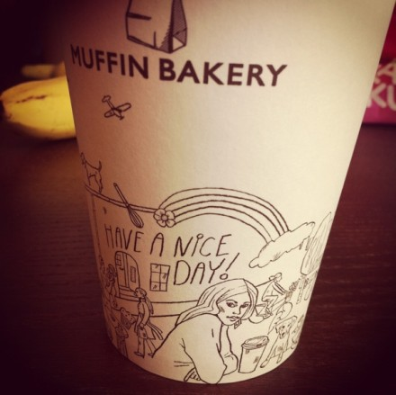 Cup from the Muffin Bakery